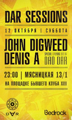 John Digweed @ Dar Sessions