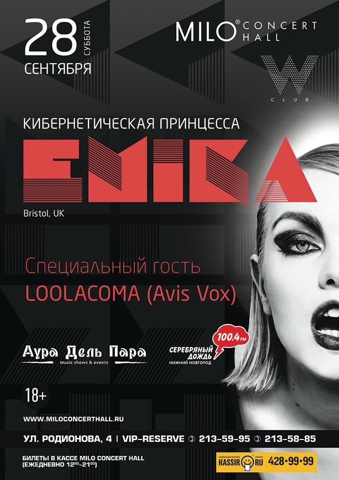 Emika @ Milo Concert Hall