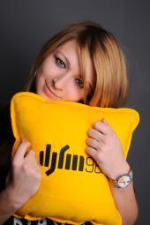 Украинская певица, вокалистка, музыкант